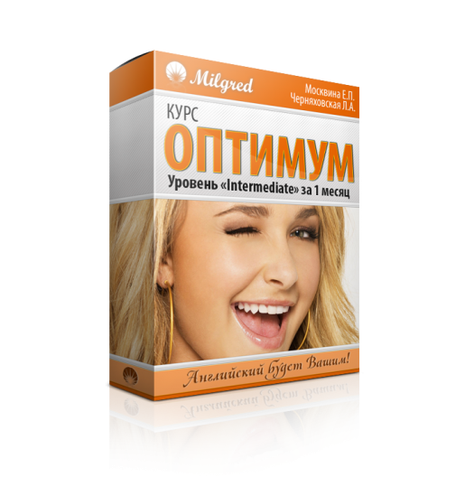 Комплект Оптимум 3.0